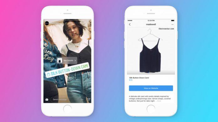 Instagram explore shopping tab in app